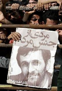 شیری که احمدی نژاد به زمین ریخت