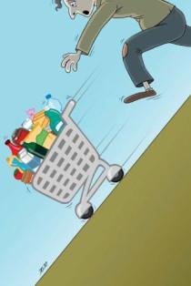 سبد کالا ، شاهد عدم صحت بانک اطلاعات اقتصادی دولت