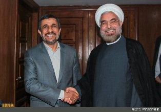 دیدار روحانی و احمدی نژاد