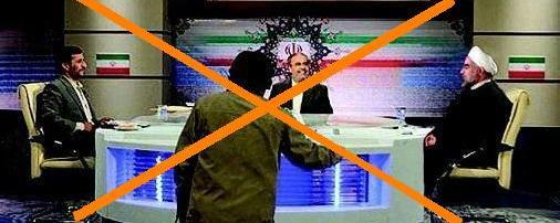 در رد مناظره احمدی نژاد و روحانی و پیشنهاد
