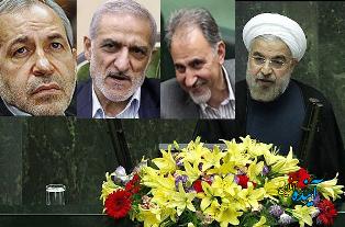 آقای روحانی! مخالفت با برخی انتصابات از آینده نگریست