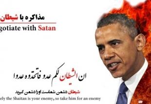امام (ره) تا آخر، آمریکا را شیطان بزرگ می دانست