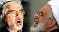 حصر سران فتنه نامه حسین انصاری راد به مقام معظم رهبری