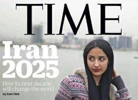 تحلیلی بر طرح « ایران ۲۰۲۵ » مجله تایم