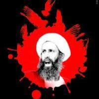شبهاتی درباره اعدام آیت الله نمر باقرالنمر