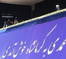 کودک صفت خواندن عربستان توسط روحانی