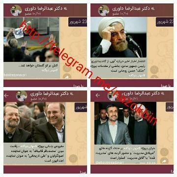 حذف احمدی نژاد
