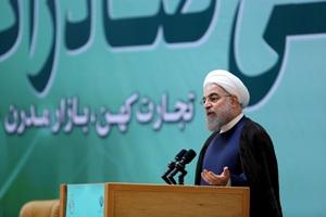 اظهارات آقای روحانی در روز ملی صادرات