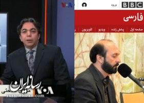 اتهام فساد اخلاقی سعید طوسی
