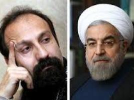 در پاسخ به نامه اصغر فرهادی به رئیس جمهور