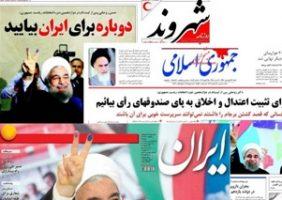 در پاسخ به ادعای روحانی که گفت در انتخابات پول و رسانه نداشتم!