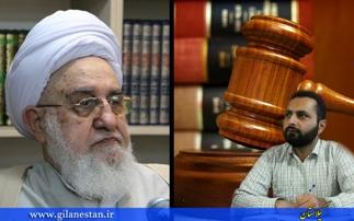 شکایت دفتر آیت الله قربانی از مجتبی امین شکایت دفتر نماینده ولی فقیه در گیلان از مدیر سایت گیلانستان