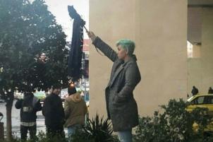 حجاب اجباری حجاب الزامی قانون حجاب رفراندوم حجاب