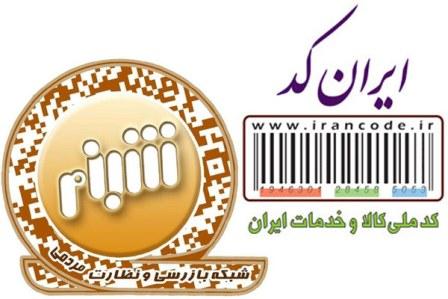 تحلیلی بر مناظره دونفره طرح های شبنم و ایران کد