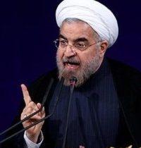 آقای روحانی ! چطور خودمان را توجیه کنیم…