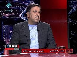 در حاشیه اظهارات دکتر عباس آخوندی در برنامه نگاه یک