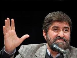 خطاب به علی مطهری درباره مخالفتش با طرح اعاده اموال نامشروع مسئولان