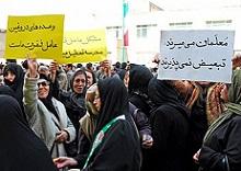حاشیه ای بر اعتراضات صنفی اخیر کارکنان دولت