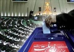 حساسیت های خاص انتخابات های ۹۴