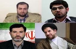 گزارشی از میزگرد بررسی ابعاد سفر فابیوس به ایران