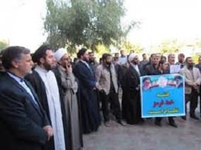 پیرامون وقایع حضور موسوی لاری در ورامین