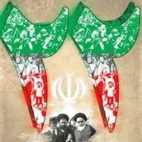 دلیل اهمیت راهپیمایی ۲۲ بهمن امسال