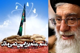 انقلاب اسلامی و پیشرفت علمی