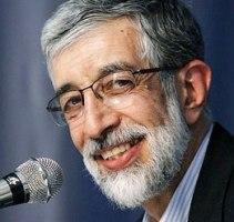 فاز جدید تخریب علیه دکتر حداد عادل توسط اصلاح طلبان