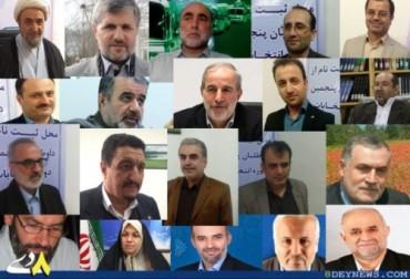 پیرامون دو دور انتخابات مجلس شورای اسلامی رشت