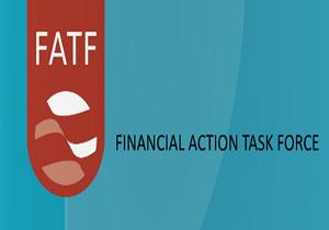 سوالی درباره تعهد دولت به کارگروه اقدام مالی