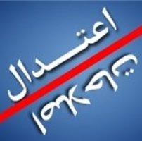 ائتلاف اصلاحات و اعتدال تا کجا؟!