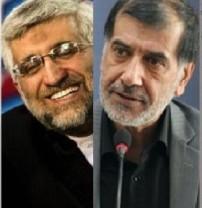 پیرامون هشدار باهنر به جلیلی درباره نامزدی در انتخابات ۹۶