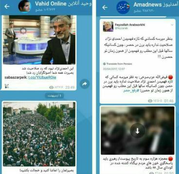 مانور سنگین ضدانقلاب درباره عدم احراز صلاحیت احمدی نژاد به دنبال چیست؟